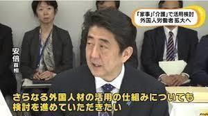 abe_baikoku.jpg