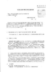 TPP0004.jpg