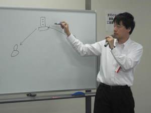 kanazashi.JPG