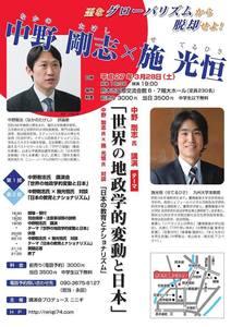 kumamoto_event.jpg